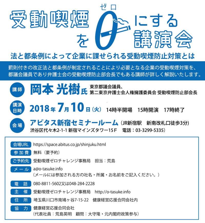 http://o-tasuke.info/img1200-1300.jpg